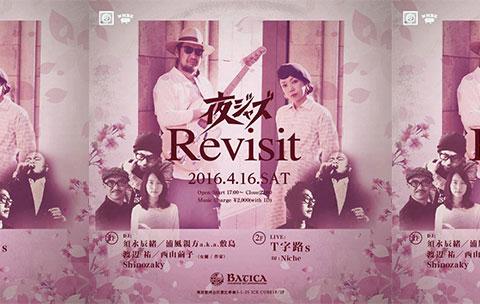 夜ジャズrevisit batica tokyo ebisu club live cultural events