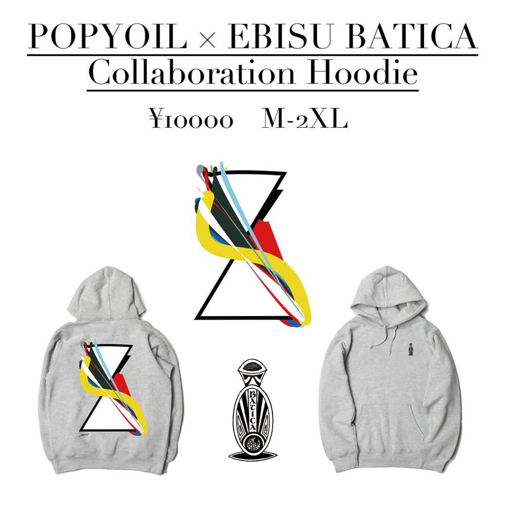 1113-hoodie